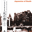 japanoise of death