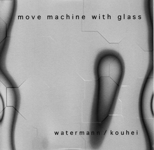 Move Machine With Glass