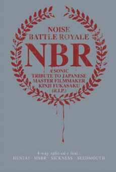 Noise Battle Royale